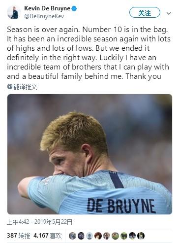 德布劳内:又是一个令人难以置信的赛季,感谢我的队友和家人