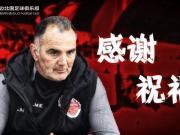 官方:延边北国主教练突发心肌梗塞,已脱离生命危险