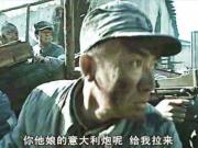 新闻大爆炸:意大利炮、李团长...鲁能坐实独立团称号