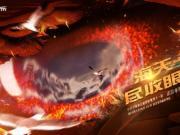 武汉卓尔战天津天海海报:海天一色,尽收眼中