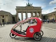 拜仁发布德国杯决赛观战专属三轮,你想骑吗?