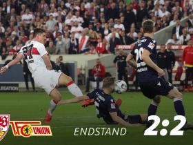 德甲升降级附加赛首回合:斯图加特2-2柏林联合,戈麦斯破门