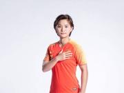 出征女足世界杯王霜发文:出发,前往梦寐以求的战场
