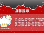 天公不作美,上港战国安可能在暴雨中进行