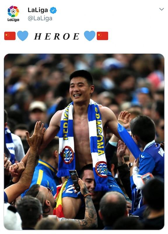 西甲官推晒球迷高举武磊照片:中国的英雄 — 西班牙人