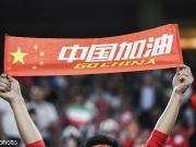 亚洲杯评估报告:鸟巢办半决赛,浦东足球场办决赛