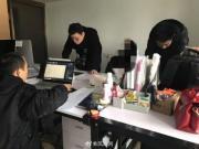 早安D站:蔡徐坤1亿转发幕后推手被端;奥克斯称
