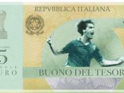 意大利将塔尔德利经典庆祝图印到债券上,德国表示不开心