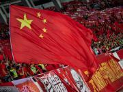北青:近期足协可能安排40强赛模拟抽签