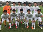 日本U17友谊赛客场9-0狂胜阿根廷U17,小将3分钟内戴帽
