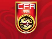 FIFA男足最新世界排名:中国排第73位,亚洲第8