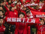 新闻晨报:多线作战,上港进入赛季中段关键期