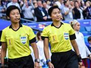 女足世界杯裁判:一场比赛VAR可能要核实两百多次