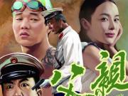 当韩国人看到筷子兄弟的《父亲》,会有怎样的反应?