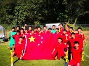 6战全胜24粒进球0失球,U13国少夺得克罗地亚梦想杯冠军