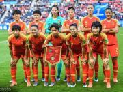 小组赛末轮决战西班牙,中国女足打平即可顺利