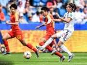 中国女足战平西班牙后,确定以小组第三的身份