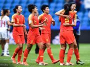 中国女足晋级16强,7次参加女足世界杯全部小组