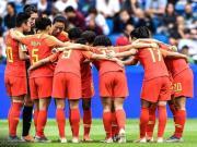 女足世界杯16强赛:中国女足遭遇意大利,6月2