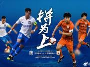 天津泰达对阵山东鲁能海报:两大国脚对决,拼