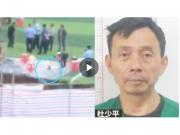 早安D站:操场埋尸案真凶落网;中国人成日本旅游业第一金主