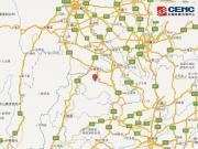 早安D站:四川宜宾再度发生地震;各地高考分数线陆续公布