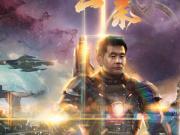 亚冠再战恒大,山东鲁能发布海报:搏出未来
