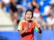 吴海燕:大家尽力了,但没达到效果;世界杯的回忆是美好的