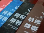 早安D站:上海初中将考垃圾分类;奥雪回应双?#39057;?#38634;糕不合格