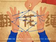 廣州恒大戰上海申花海報:藝高膽大,妙手翻花