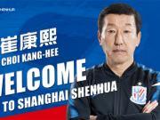 官方:崔康熙擔任上海申花主帥