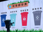 早安D站:中国人死亡原因排名出炉;西安即将开展垃圾分类