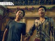 D站影院:宁浩《疯狂》三部曲,你最喜欢哪一部?