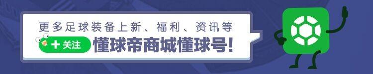 """""""帅""""就一个字,C罗全新中国元素战靴揭晓"""