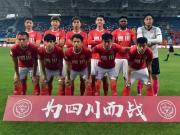 官方:四川FC就与上海申鑫比赛中的误判上诉