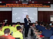 卡恩:中国人雄心勃勃,相信能在中国发现伟大的天才