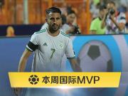 懂球帝本周国际赛事MVP:马赫雷斯