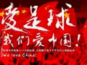 世预赛亚洲区40强赛抽签在即,快来截图预测中国队的分组!