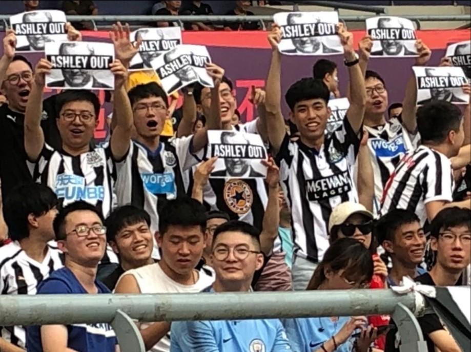 纽卡斯尔0-4不敌狼队,中国球迷高举老板out