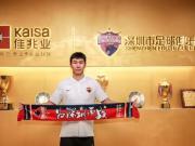 刘奕鸣:俱乐部很有底蕴,帮深圳保级是今年的梦想之一