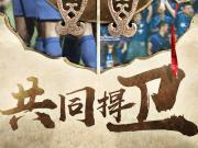 共同捍卫丨江苏苏宁发布中超对阵北京中赫国安海报
