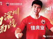 官方:刘奕鸣租借加盟深圳,身披24号球衣