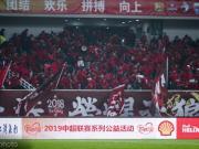 上港公益融合复旦精神;带领西部学子游学团开启足球探索之旅