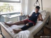天津泰达官方:惠家?#24213;?#33181;前十字韧带撕裂,手术已顺利完成