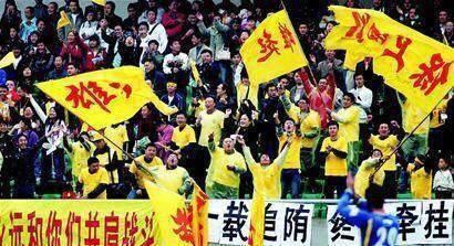 四川没有中超队,但有最好的足球精神 — 四川FC