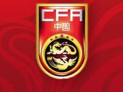 德转管理员:国足前三场40强赛开球时间确定,首个主场在广州