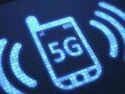 早安D站:国内首款5G手机开售;离岸人民币兑美元破7