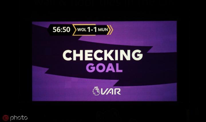 统一标准,IFAB要求英超德甲按要求使用VAR
