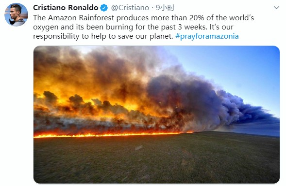 C罗呼吁关注亚马逊雨林大火:拯救地球,是我们的责任