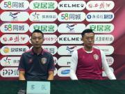 北体大助教邢景泽:陕西在联赛表现不错;明天的比赛会很激烈